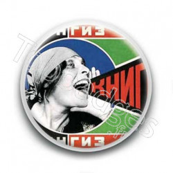 Badge : Portrait de Lily Brick, Alexander Rodchenko