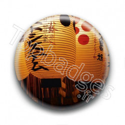 Badge : Lampions japonais