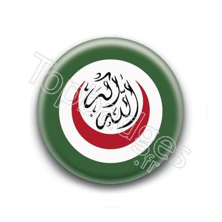 Drapeau de l'organisation de la coopération islamique