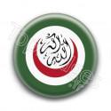 Badge : Drapeau de l'organisation de la coopération islamique