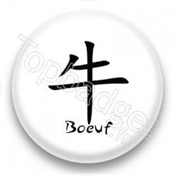 Badge signe chinois Boeuf