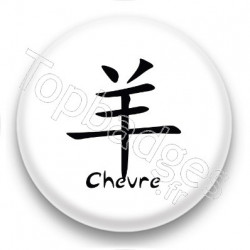 badge signe chinois Chevre