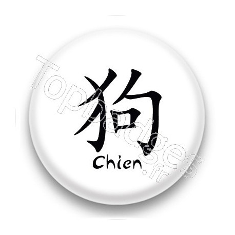 badge signe chinois Chien