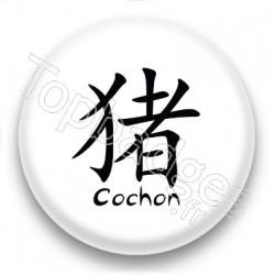 badge signe chinois Cochon
