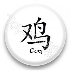 badge signe chinois Coq