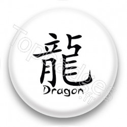 Badge signe chinois Dragon