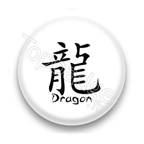 Badge signe chinois Dragon