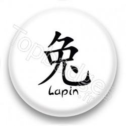 Badge signe chinois Lapin