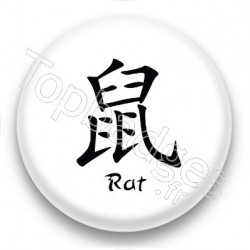 Badge signe chinois Rat