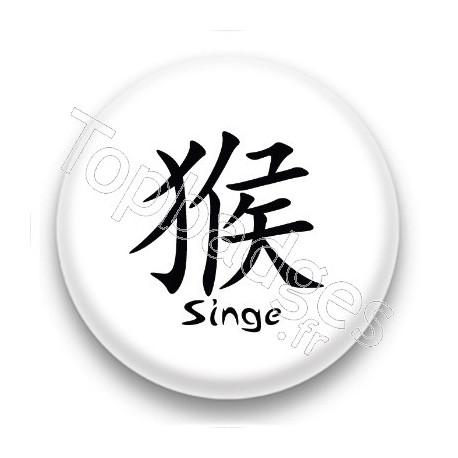 Badge signe chinois singe